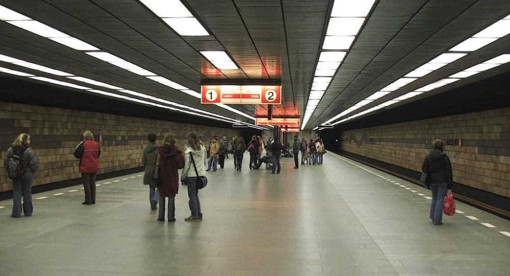 Stanice metra Opatov