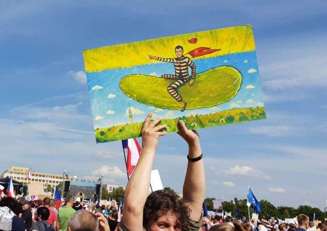 Protestní akce na Letné, 23.června 2019
