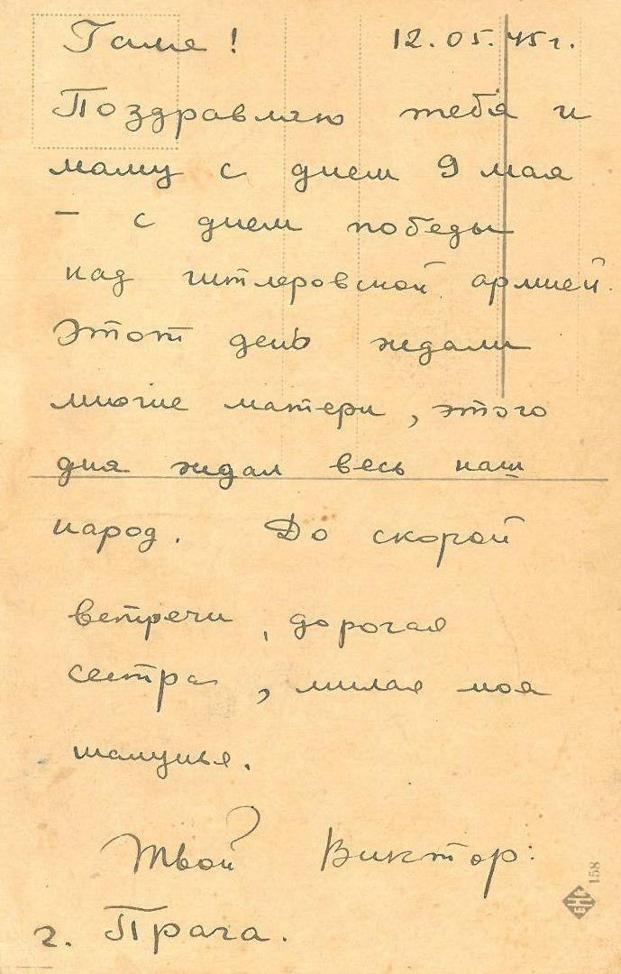 Vítězný dopis z Prahy