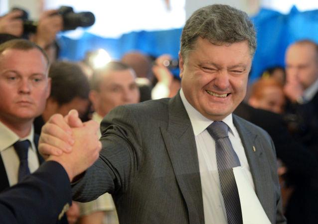 Ukrajinský prezident Petr Porošenko