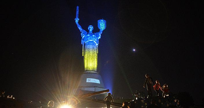 Den Ústavy Ukrajiny