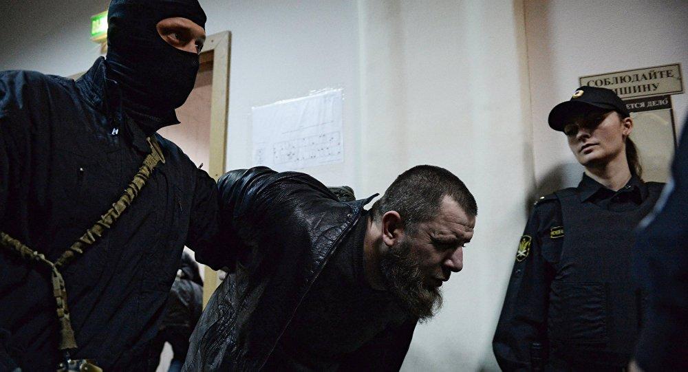 Podezřelý v případu Němcova