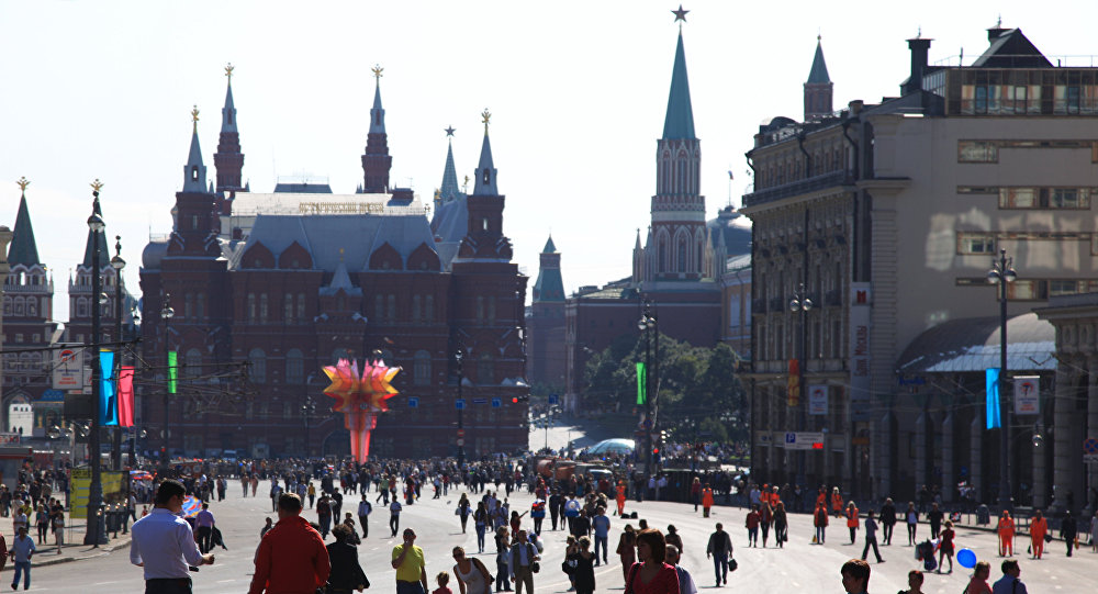 Oslavy Dne města Moskvy