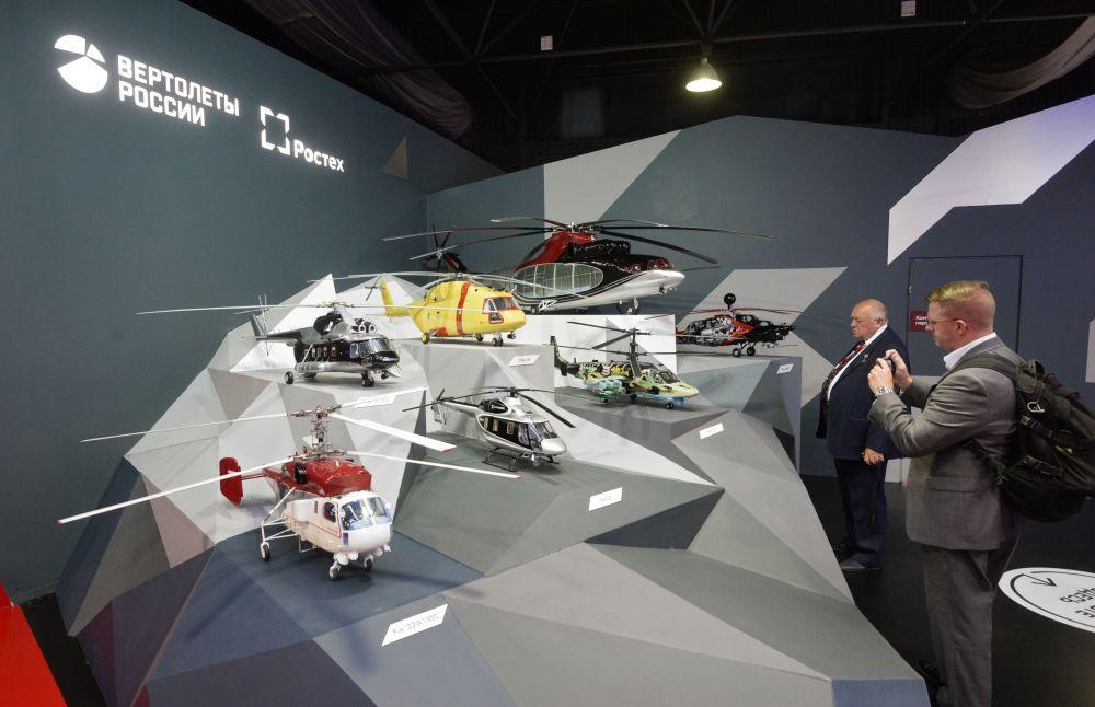 Mezinárodní aerokosmický salón MAKS 2015