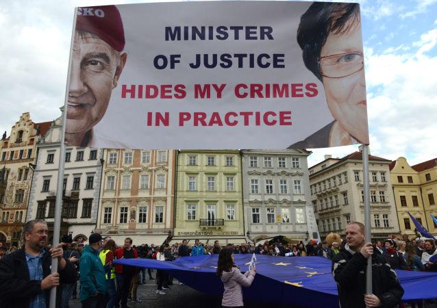 Protesty proti Benešové a Babišovi