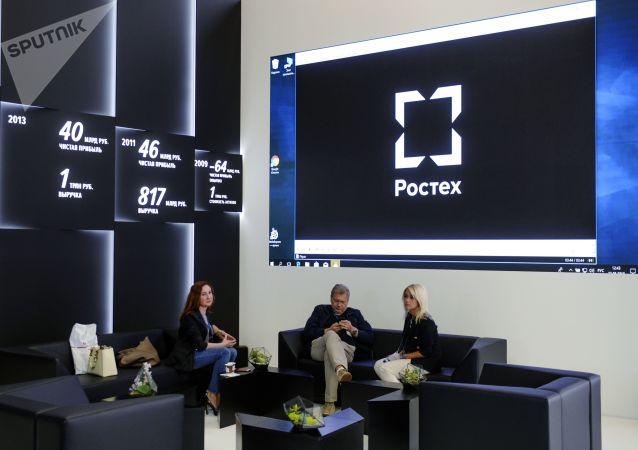 Stánek Rostěchu na Petrohradském mezinárodním ekonomickém fóru. Ilustrační foto