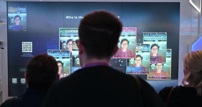 Obrazovka společnosti Huawei