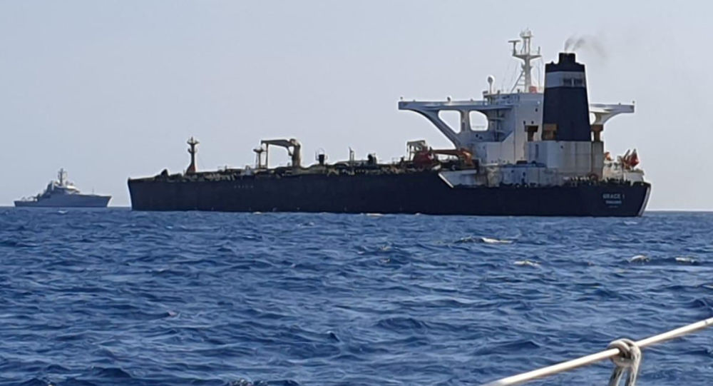 Supertanker Grace I