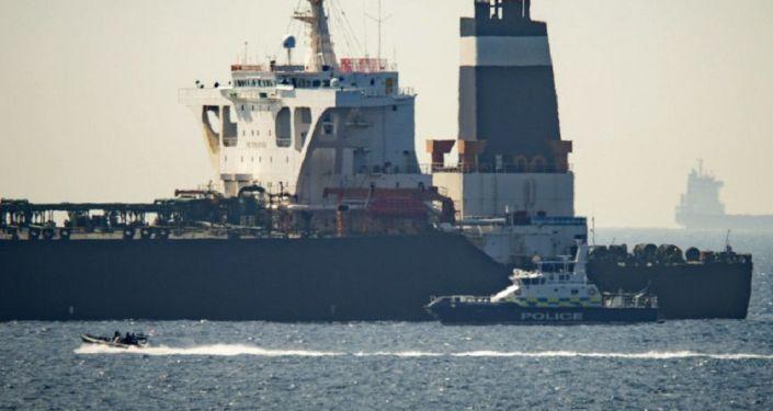 Zadržený íránský tanker Grace 1.