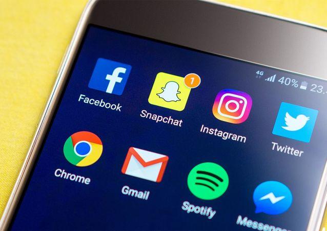 Sociální sítě na telefonu