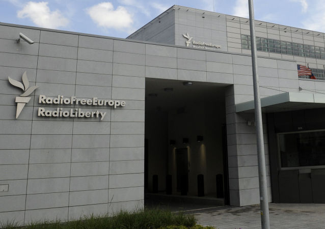 Nová budova Rádia Svobodná Evropa v Praze