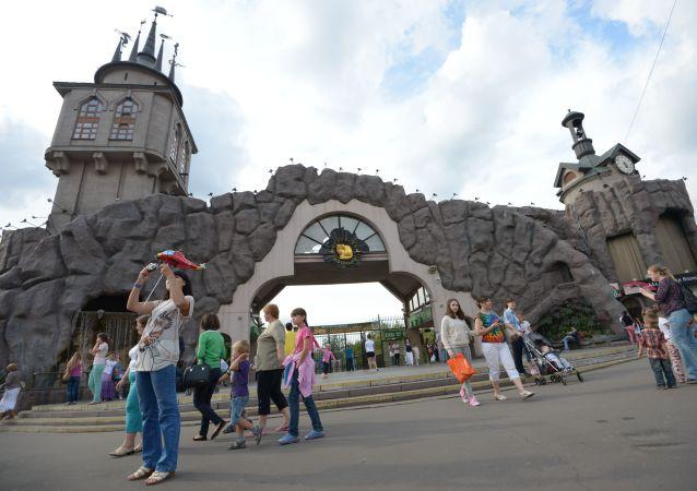 Moskevská zoologická zahrada