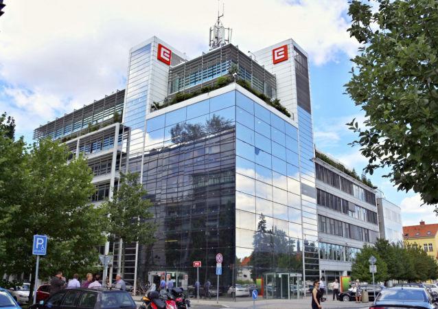 Sídlo ČEZ v Praze