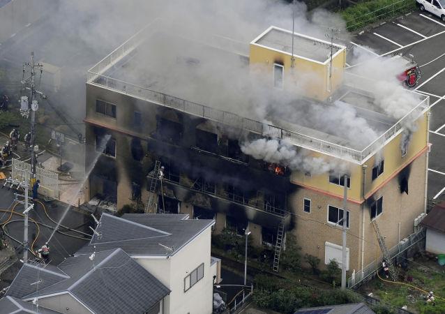 Požár v japonském Kjótu