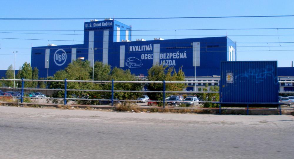 U.S. Steel Košice