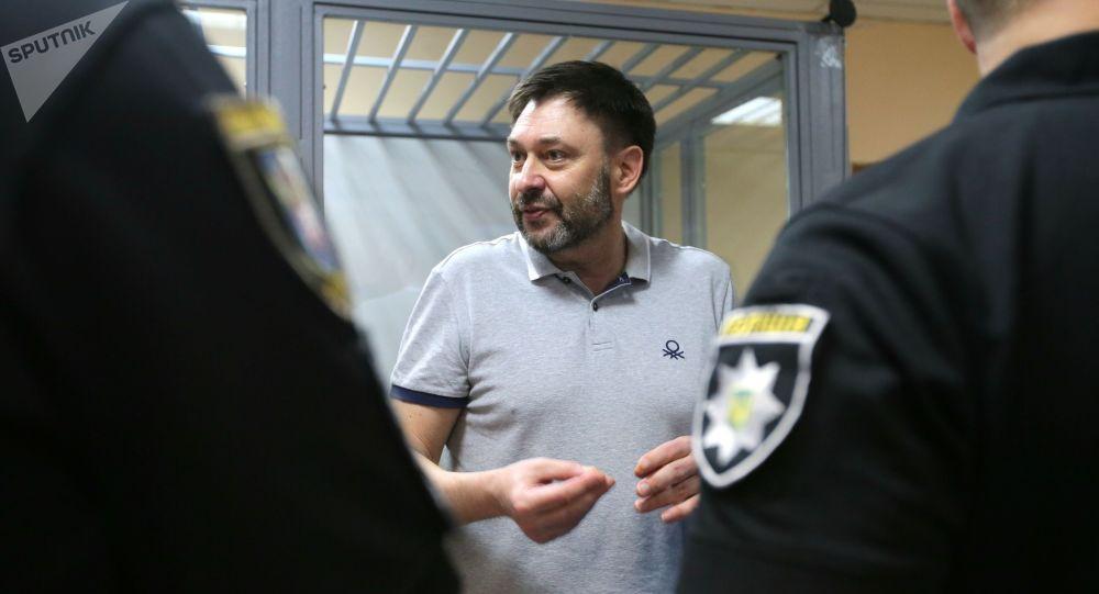 Kirill Vyšinský