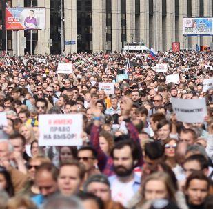 Mítink kvůli volbám do Moskevské městské dumy