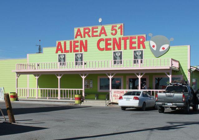 Turistické centrum poblíž Oblasti 51