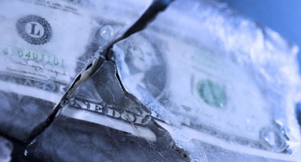 Roztržený dolar