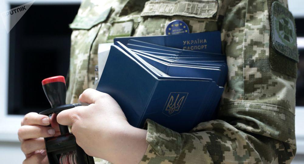 Ukrajinské pasy. llustrační foto