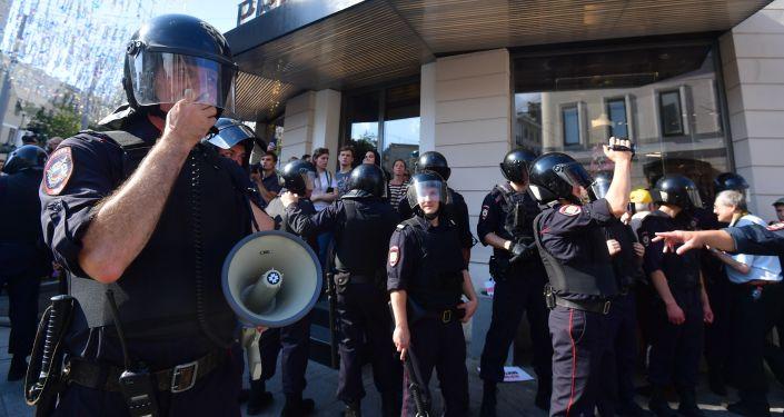 Neschválená opoziční akce vsobotu 27. července 2019 v centru Moskvy
