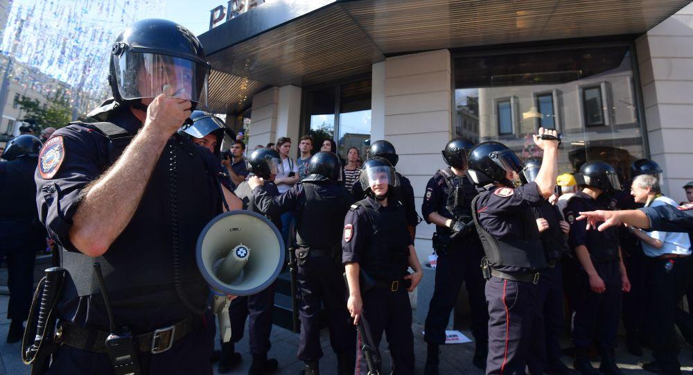 Nepovolená demonstrací ruské opozice v Moskvě