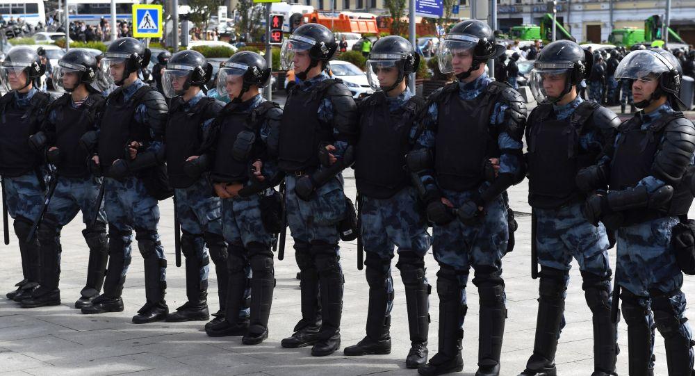 Neschválená akce v Moskvě 3. srpna
