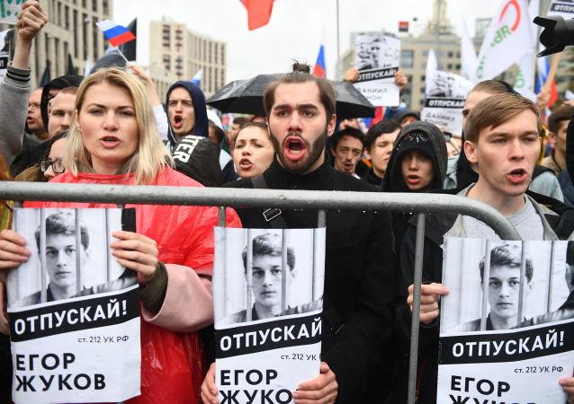 Schválený mítink v Moskvě