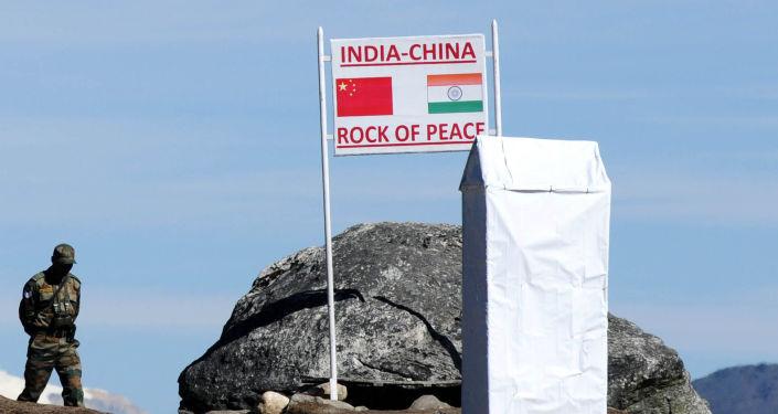 Čínsko-indická hranice