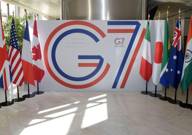 Logo G7. Archivní foto