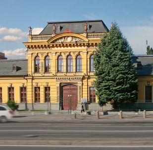 Ministerstvo zahraničních věcí a evropských záležitostí Slovenské republiky