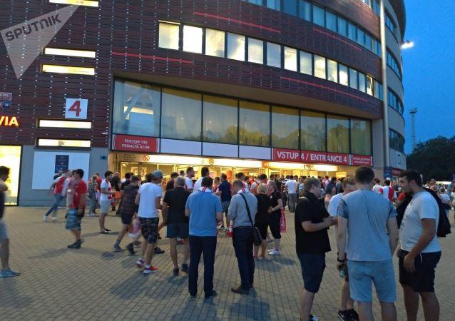 Slávisté míří na stadion v Edenu před odvetou 4. předkola Ligy mistrů