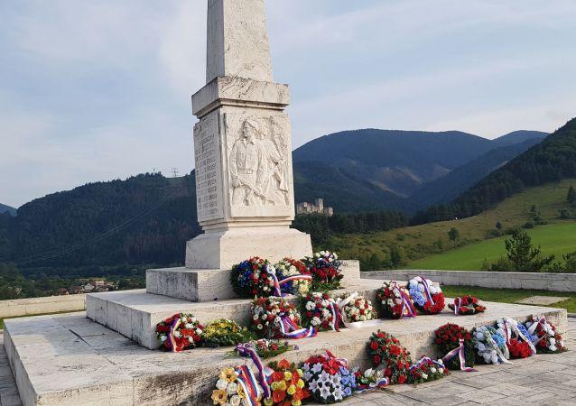 Banská Bystrica při oslavách 75. výročí SNP