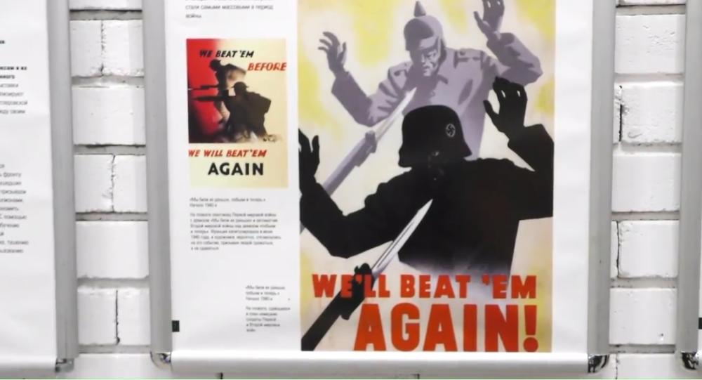 Video: Výstava 75 let od osvobození východní Evropy od nacismu v Bulharsku vyvolala bouřlivou reakci