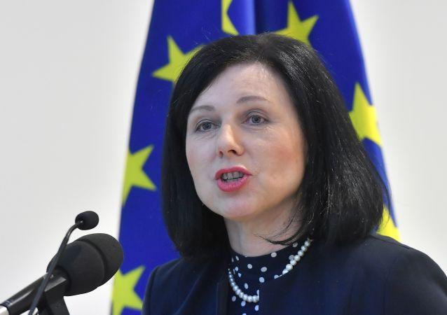Eurokomisářka Věra Jourová