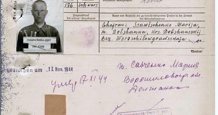 Savčenko Petr