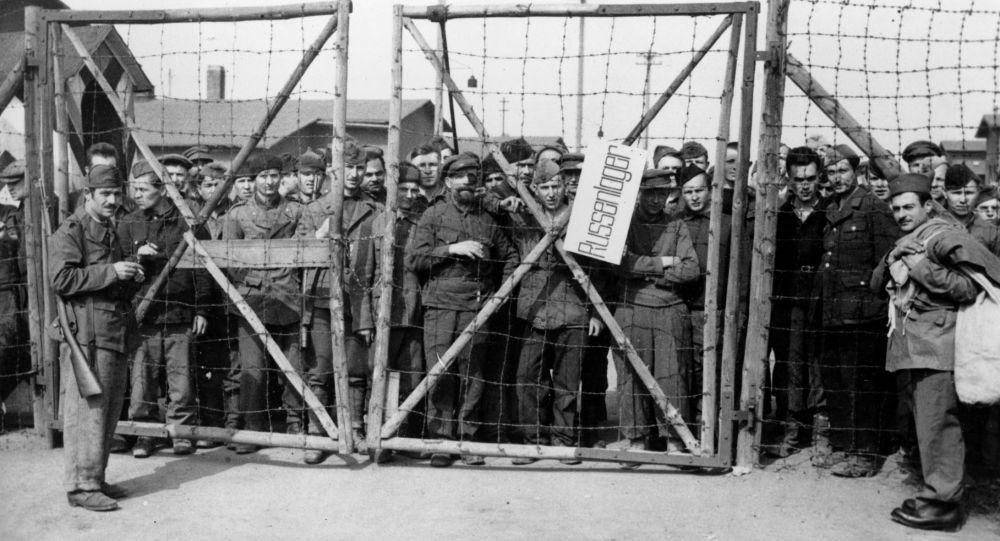 Vojenští zajatci