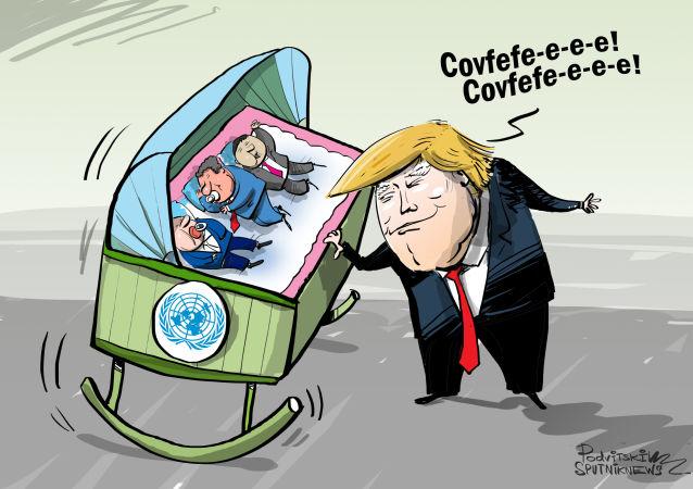 Trumpova ukolébavka
