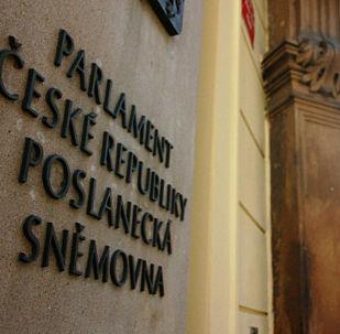 Poslanecká sněmovna Parlamentu České republiky