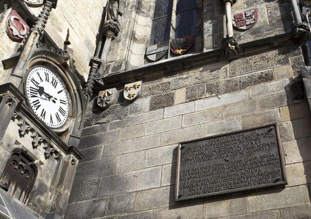 Pamětní deska připomínající podíl Ruské armády v čele s maršálem Ivanem Koněvem na osvobození Prahy, která visela na Staroměstské radnici