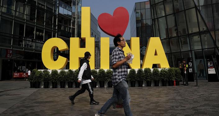 Instalace v Pekingu