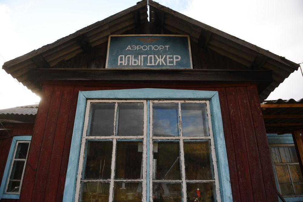 Letiště obce Alygdžer v Irkutské oblasti