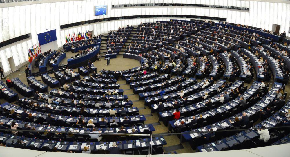 Rada Evropské unie