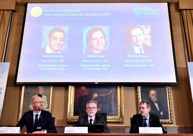 Vyhlášení vítězů Nobelovy ceny za rok 2019