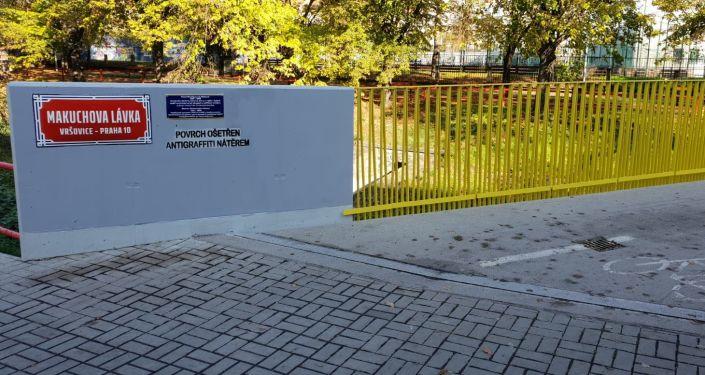 V Praze 6 nechtějí sochu Koněva, ale v Praze 10 vzpomínají na vojáka armády UPA. Ukrajinista Skála odhaluje dvojí metr