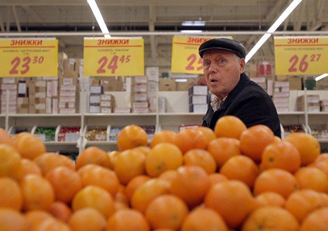 Hypermarket Auchan v Simferopolu, Krym