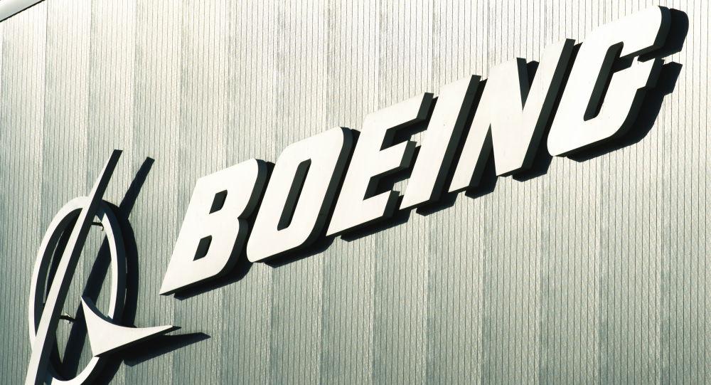 Logo společnosti  Boeing