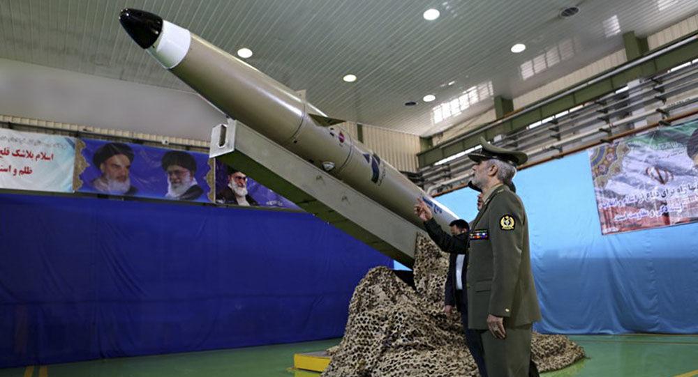 Prezentace nové íránské balistické rakety nové generace
