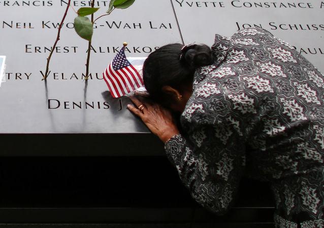 Oběťmi teroristických činů z 11. září se stalo 2974 lidí