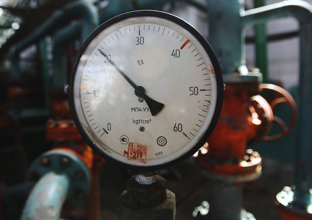 Ruská plynárna